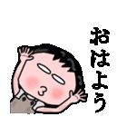 昭和のガキ(個別スタンプ:1)