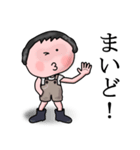 昭和のガキ(個別スタンプ:2)