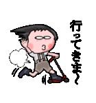 昭和のガキ(個別スタンプ:4)