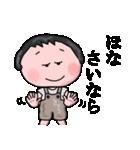 昭和のガキ(個別スタンプ:6)