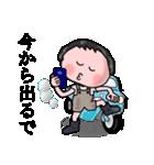 昭和のガキ(個別スタンプ:7)