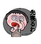 昭和のガキ(個別スタンプ:8)