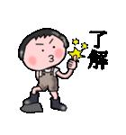 昭和のガキ(個別スタンプ:10)