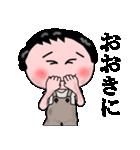 昭和のガキ(個別スタンプ:12)