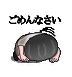 昭和のガキ(個別スタンプ:15)