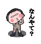 昭和のガキ(個別スタンプ:17)