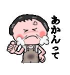 昭和のガキ(個別スタンプ:18)