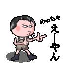 昭和のガキ(個別スタンプ:19)