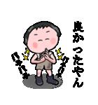 昭和のガキ(個別スタンプ:20)