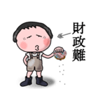 昭和のガキ(個別スタンプ:22)
