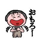 昭和のガキ(個別スタンプ:23)