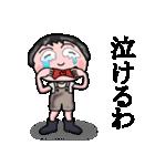 昭和のガキ(個別スタンプ:24)