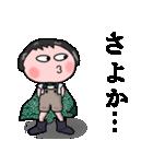 昭和のガキ(個別スタンプ:26)
