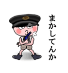 昭和のガキ(個別スタンプ:27)