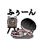 昭和のガキ(個別スタンプ:28)
