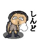 昭和のガキ(個別スタンプ:29)
