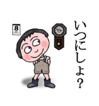 昭和のガキ(個別スタンプ:30)