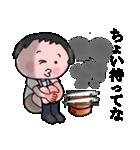 昭和のガキ(個別スタンプ:32)