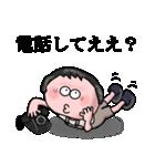 昭和のガキ(個別スタンプ:33)
