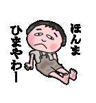 昭和のガキ(個別スタンプ:34)
