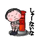 昭和のガキ(個別スタンプ:35)