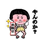 昭和のガキ(個別スタンプ:36)