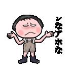 昭和のガキ(個別スタンプ:37)