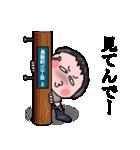 昭和のガキ(個別スタンプ:38)