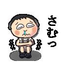 昭和のガキ(個別スタンプ:40)