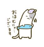 ぺこりねこ(個別スタンプ:03)