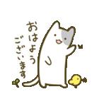 ぺこりねこ(個別スタンプ:04)