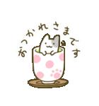 ぺこりねこ(個別スタンプ:05)
