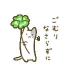 ぺこりねこ(個別スタンプ:07)