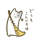ぺこりねこ(個別スタンプ:08)