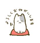 ぺこりねこ(個別スタンプ:09)
