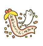 ぺこりねこ(個別スタンプ:25)