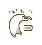 ぺこりねこ(個別スタンプ:30)