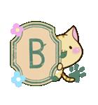 やさしいトラねこ【アルファベット編】(個別スタンプ:02)