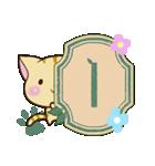やさしいトラねこ【アルファベット編】(個別スタンプ:09)