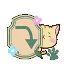 やさしいトラねこ【アルファベット編】(個別スタンプ:30)