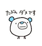 よわきな子ぐま(基本セット)(個別スタンプ:01)