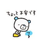 よわきな子ぐま(基本セット)(個別スタンプ:02)