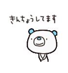 よわきな子ぐま(基本セット)(個別スタンプ:03)