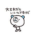 よわきな子ぐま(基本セット)(個別スタンプ:04)