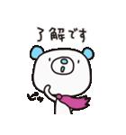 よわきな子ぐま(基本セット)(個別スタンプ:05)