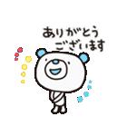 よわきな子ぐま(基本セット)(個別スタンプ:06)