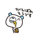 よわきな子ぐま(基本セット)(個別スタンプ:07)