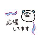 よわきな子ぐま(基本セット)(個別スタンプ:08)