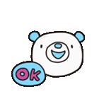 よわきな子ぐま(基本セット)(個別スタンプ:09)