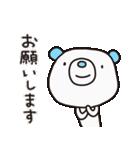 よわきな子ぐま(基本セット)(個別スタンプ:10)